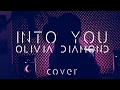Ariana Grande - Into You (Cover in style of James Arthur)