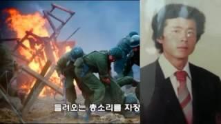 신세영 전선 야곡1951