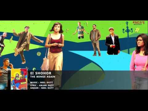 Ei Shohor  Full   Anjan Dutt  Jisshu  Parno  Latest Bengali  2016  Eskay Movies