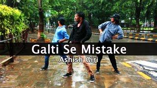 Galti Se Mistake || Ashish Giri Choreography || Jagga Jasoos