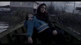 Nahid Trailer