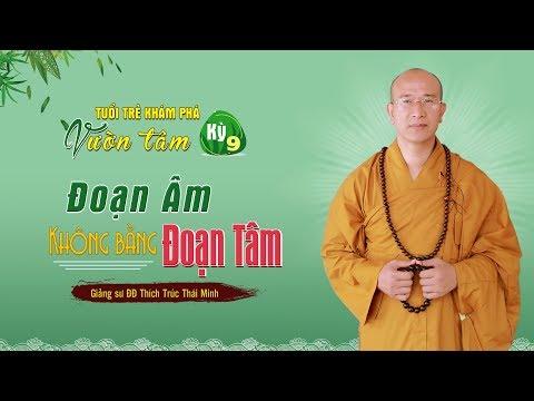 Đoạn Âm Không Bằng Đoạn Tâm - Tuổi Trẻ Khám Phá Vườn Tâm Kỳ 9| ĐĐ. Thích Trúc Thái Minh