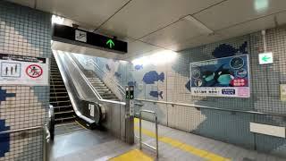 名古屋市営地下鉄名古屋港駅のモザイクタイルアート