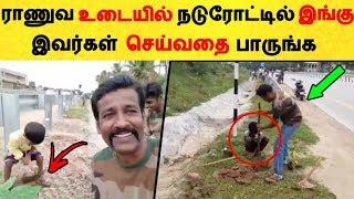 ராணுவ உடையில் நடுரோட்டில் இங்கு இவர்கள் செய்வதை பாருங்க Tamil News | Latest News