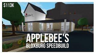 【SpeedBuild】 Roblox