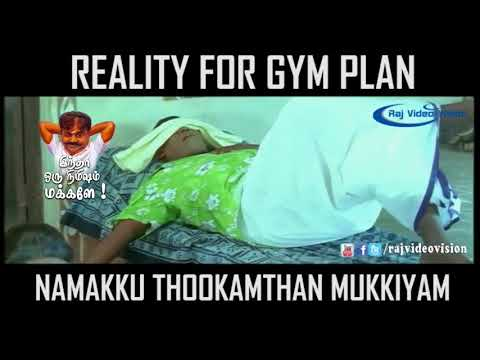 Reality Of Gym Going Plan Simbu Vadivel Memes Whatsapp Status