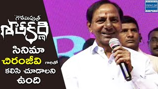 KCR Entertaining Speech @ Gautamiputra Satakarni Movie Opening | TFPC