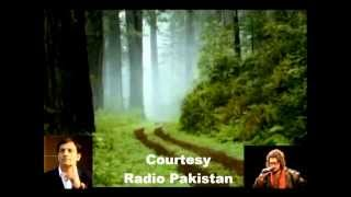 Radio Pakistan Presents Amir Bin Ali