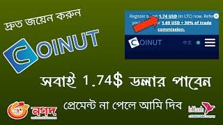 Coinut exchange একাউন্ট করলেই পাবেন 150 টাকা রেফার ছারা | coinut exchange instant 1.76$ | 2020