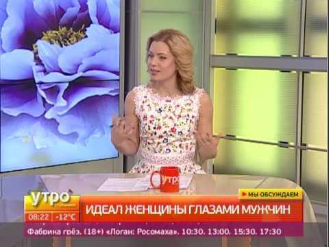 Идеал женщины глазами мужчин. Интервью с ведущими Утра с Губернией. 07/03/2017. GuberniaTV