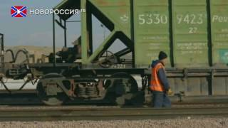 Украина запускает поезд до Ирана в обход России. Но он не доедет...