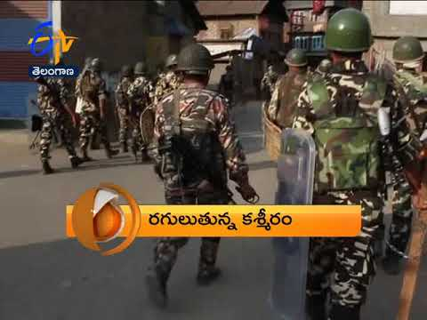 7-30 AM | 360  | News Headlines | 24th  February 2019 | ETV Telangana