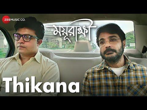 Thikana - Mayurakshi | Soumitra C,...