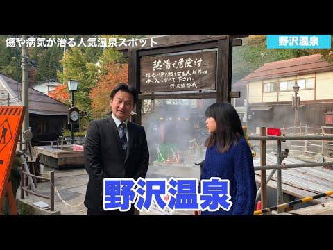 湯沢神社 野沢温泉 長野県