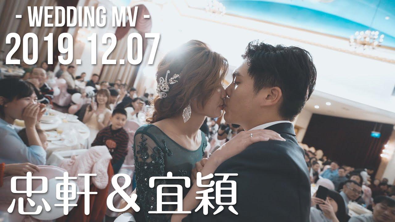 ➤Wedding Story婚禮攝影紀錄「忠軒&宜穎」台南永康漂亮議會廳