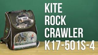 Розпакування Kite Rock crawler 11 л для хлопчиків K17-501S-4