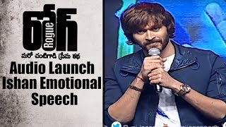Ishan Emotional Speech at Rogue Audio Launch