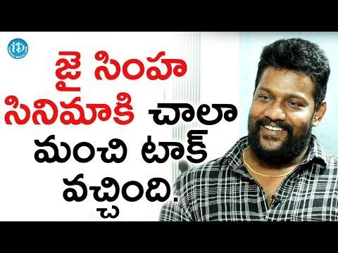 Jai Simha Movie Got A Positive Response - Prabhakar    Talking Movies With iDream