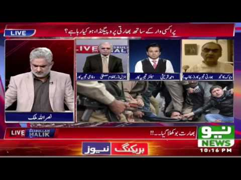 Live With Nasrullah 19 August 2016 | Indian Media On Pakista