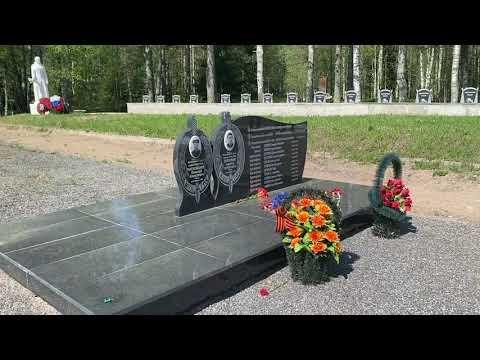 Братские могилы и