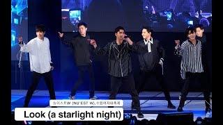 뉴이스트W (NU'EST W)Look (a starlight night),수원여자대축제@170921 락뮤직