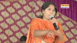 Preeti Chaudhary 2017 || चोरी का धन ओस का पानी || Chori Ka Dhan || Hit Ragni || Shakti Music