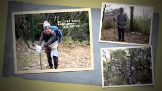 山を登る会(第755回・長峰山・水晶山)登山ルート 動画