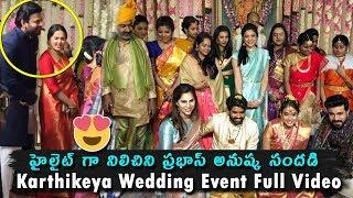 Full : Prabhas Anushka