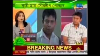 Interview of WBJEE 3rd Ranker 2015