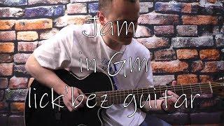 Немного импровизации в Gm - Lick'bez Guitar