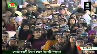 siddiqe nazmul alom Statement in Student assembly by Bcl