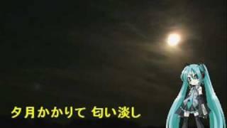 いかさん - 朧月夜物語