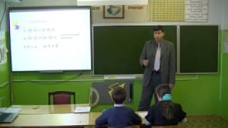 Урок математики в 5 классе умножение натуральных чисел
