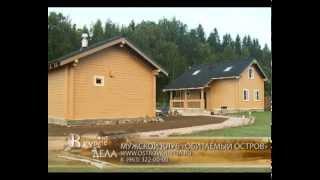 Остров Карелия(, 2013-09-30T05:40:16.000Z)