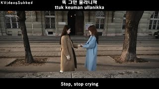Davichi (다비치) - Cry Again (또 운다 또) MV [Eng Sub + Han + Rom]