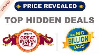 Top Hidden Offers in Amazon great Indian sale 2018 offers bonus offer -Flipkart big billion day 2018