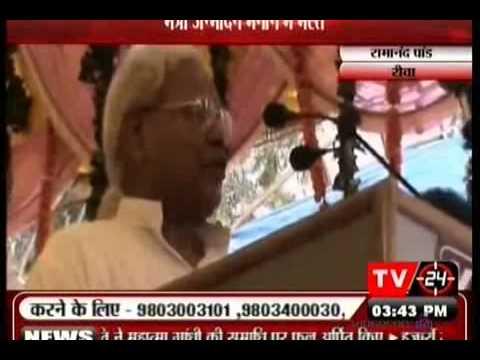 REWA NEWS--shri nivas tiwari birth day mpeg4