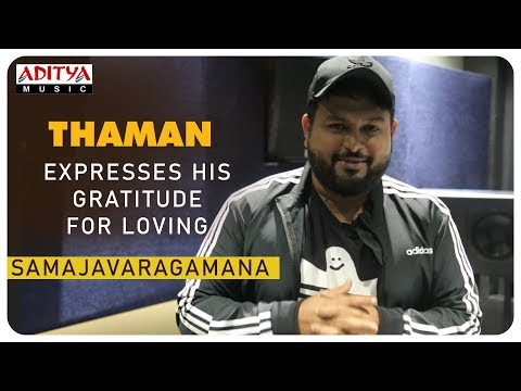 thaman-expresses-his-gratitude-for-loving-samajavaragamana-song-||-allu-arjun-||-trivikram-||-#aa19
