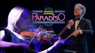 Russian Chamber Orchestra - Cinema Paradiso