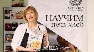 Алёна Спирина «Национальные пироги»