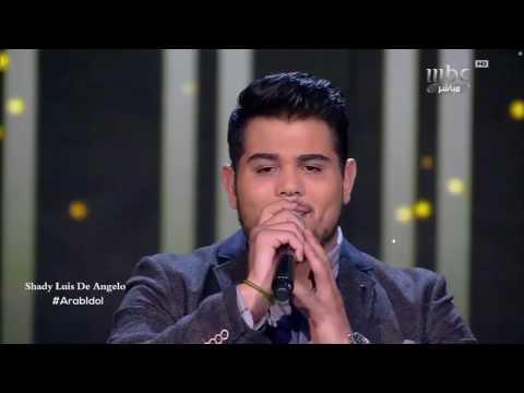 عرب ايدول المرحلة النهائية امير دندن قل للمليحة واغنية مالك يا حلوة مالك Arab Idol 2016