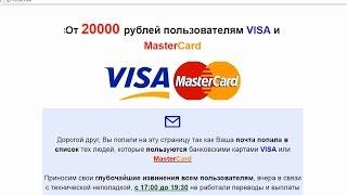 Заработал 20000 рублей на птичках за 10 дней. Money-birds реальный отзыв