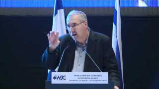 Gerald Steinberg at the WJC Governing Board 1/ 2