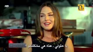 Repeat youtube video مسلسل ويبقى الامل الحلقة 13 - مترجمة للعربية كاملة