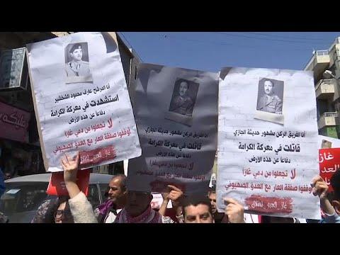 مسيرات في الأردن احتجاجا على اتفاق للغاز بقيمة عشرة مليارات دولار مع إسرائيل…  - 20:53-2019 / 3 / 22