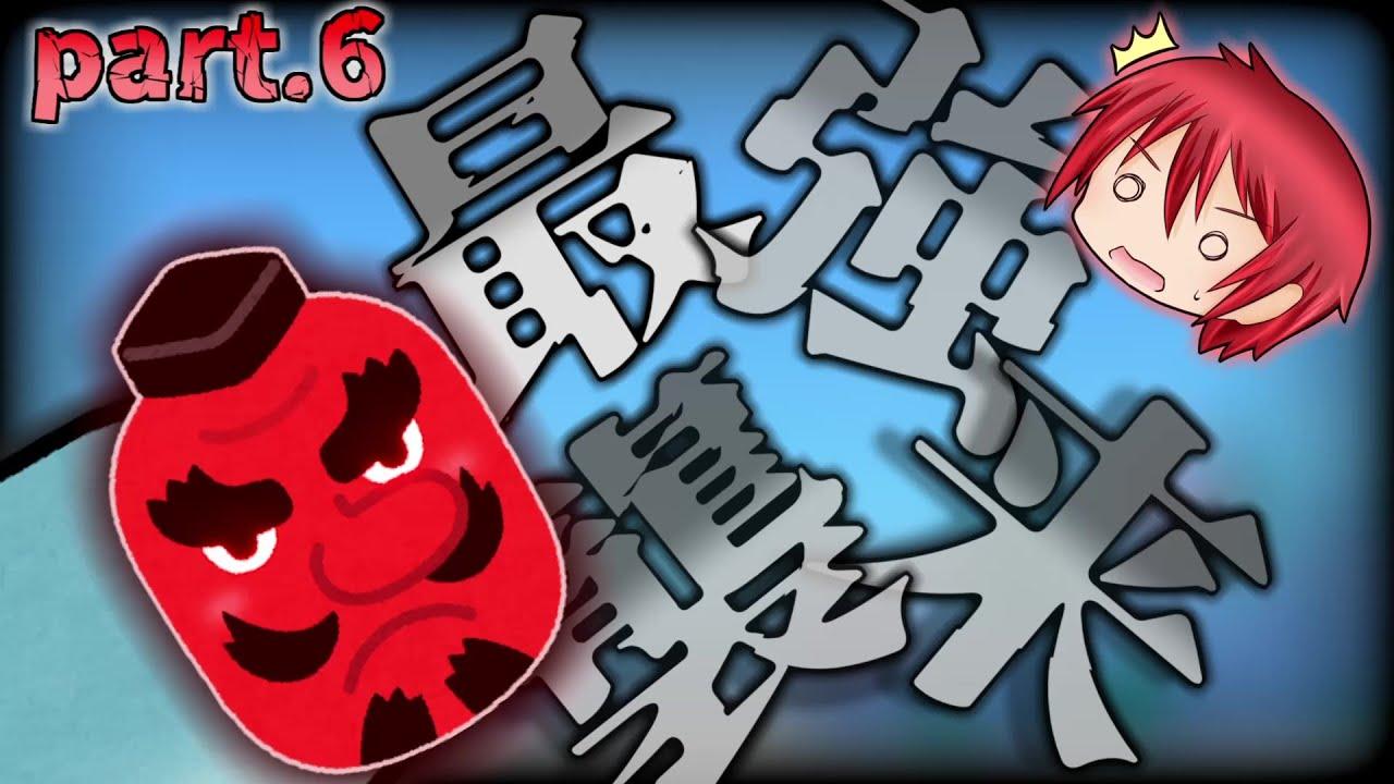 【TRPG】Sunriseがマンボウになる!?【マンボウTRPG】Part6