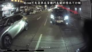 車CAM直擊 - 被無關尾門貨車打爆車窗 事後扮唔知走左去