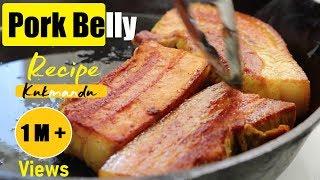 ★★ Best Pork Belly Choila/स्पेशल पोर्क छोइला/How to make Newari Style Choila★★