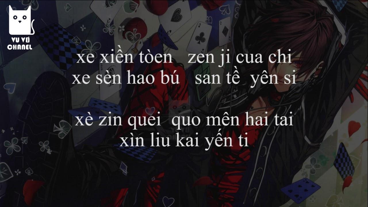[ Phiên âm tiếng Việt ] [ Lyrics Video] CHÚNG TA KHÔNG GIỐNG NHAU