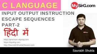 #4 Input Output Instruction in C Language  Part-2 | Hindi
